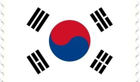 Quốc kỳ của đất nước Hàn Quốc