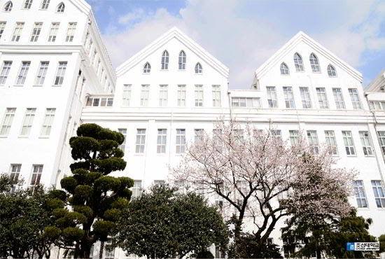 Trường Đại học Chosun Gwangju