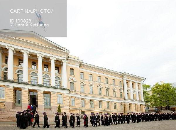 Trường đại học Helsinki Phần Lan