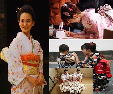 Nghệ thuật Nhật Bản