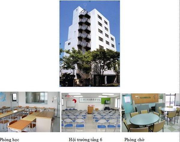 Cơ sở trường Nishinihon