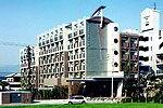 Cơ sở vật chất trường Nishinihon