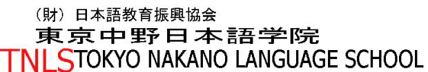 Logo trường Tokyo Nakano
