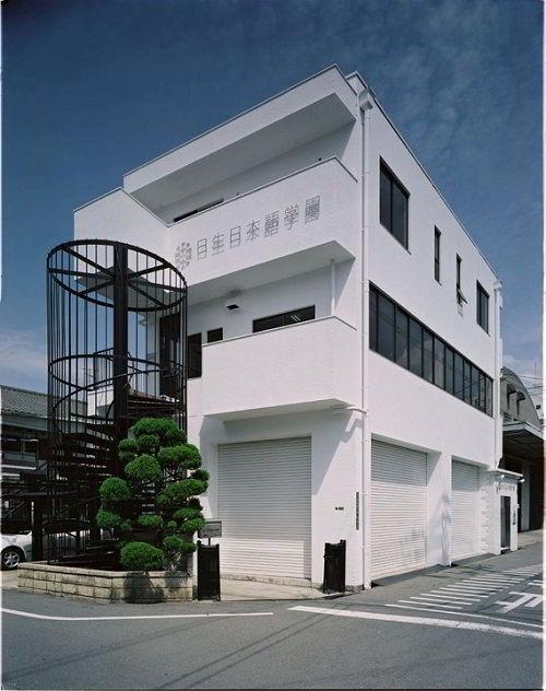 Trường Nhật ngữ Nissei