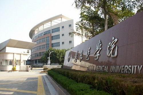 đại học Bách khoa Quế Lâm Trung Quốc