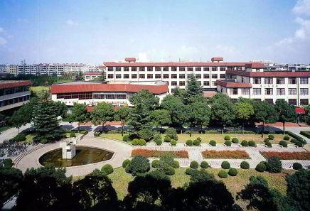 Trường đại học tài chính và Kinh tế Thượng Hải Trung Quốc