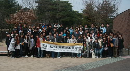 Sinh viên du học Nhật Bản trường Nhật ngữ ATI Tokyo