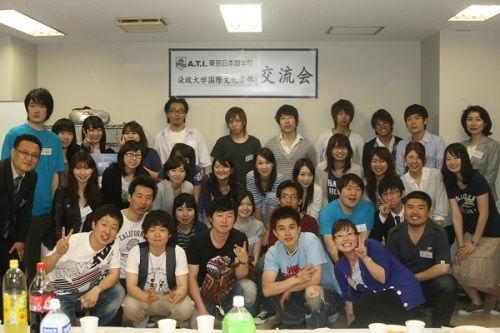 Sinh viên tại trường Nhật ngữ ATI Tokyo