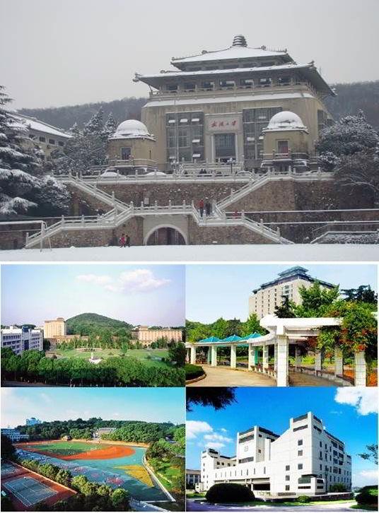 Trường đại học Vũ Hán Trung Quốc