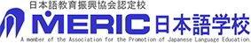 Logo Trường Nhật ngữ Meric