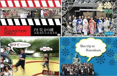 Các hoạt động thực tế học viện Nhật ngữ Misashi Urawa