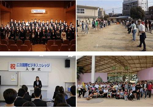Hoạt động ngoại khóa tại Hiroshima Intetnational Business