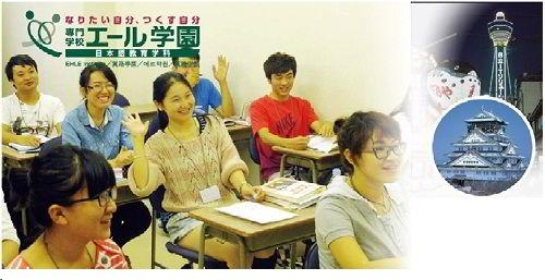 Du học Nhật Bản tại khoa tiếng Nhật của Học viện Ehle