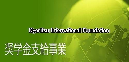 Kyoritsu International Foundation - Quỹ học bổng giao lưu quốc tế Kyoritsu
