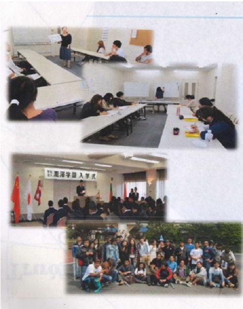 Các khóa học tại trường Nhật ngữ Makuhari