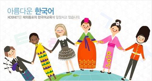 Du học Hàn Quốc dễ hay khó?