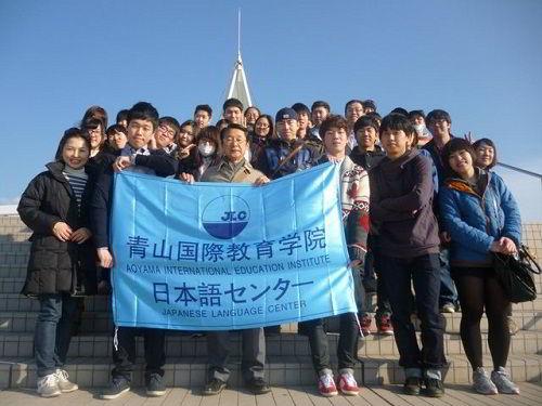 Giờ học ngoại khóa của Học viện Aoyama