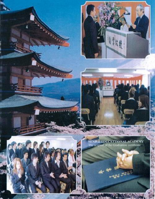 Học bổng du học Nhật Bản của trường Nhật ngữ Sendai