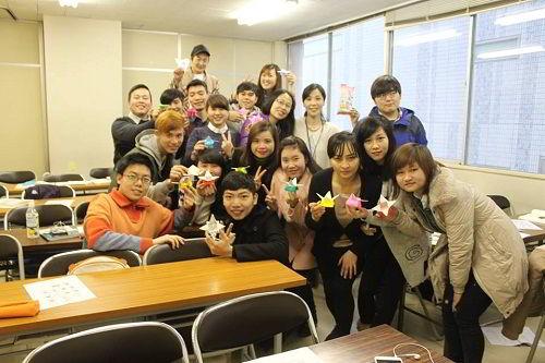 Lớp học tại Học viện quốc tế Aoyama