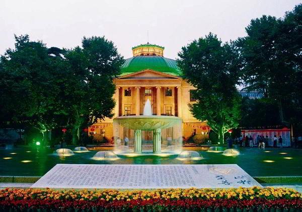 Trường đại học Đông Nam Trung Quốc