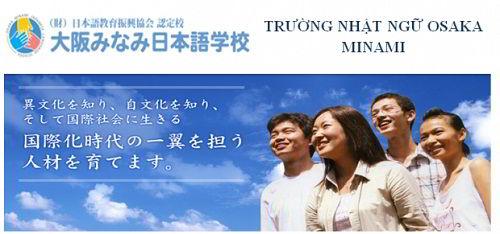 Trường Nhật ngữ Osaka Minami - Osaka Minami Japanese Language School