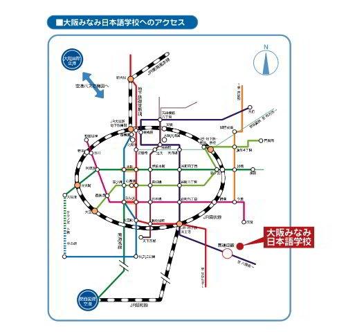 Sơ đồ vị trí trường Nhật ngữ Osaka Minami