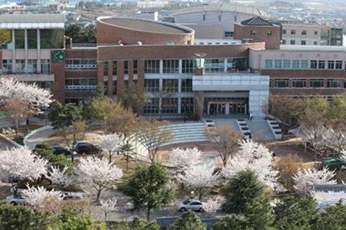 Trường Cao đẳng Taekyeung Hàn Quốc
