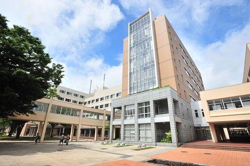 Đại học Kỹ thuật Nagaoka