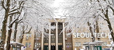 Đại học Khoa học và Công nghệ Quốc gia Seoul (SeoulTech)