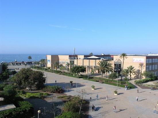 Trường Almeria