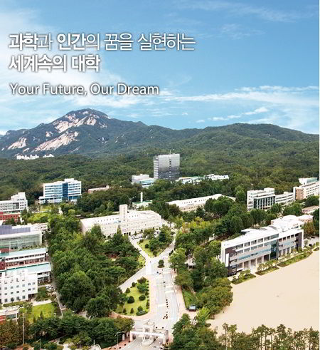 Đại học Khoa học và Công nghệ Quốc gia SeoulTech