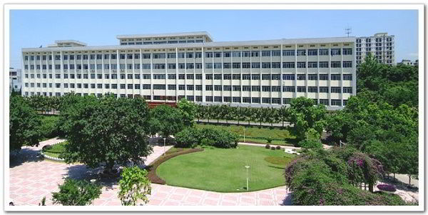 Trường Đại học Giao thông Trùng Khánh