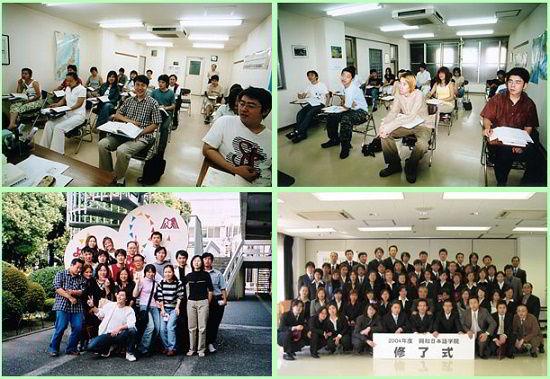 Học bổng trường Nhật ngữ Kohwa