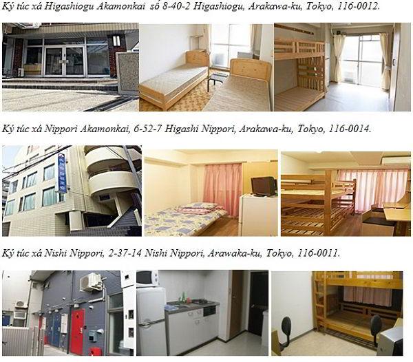Ký túc xá trường Nhật ngữ Akamonkai