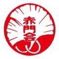 Logo trường Nhật ngữ Akamonkai