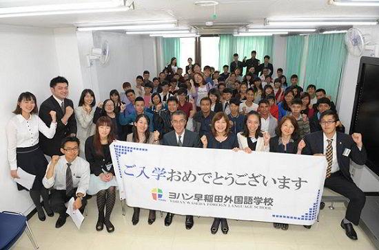 Sinh viên trường Nhật ngữ Yohan Waseda