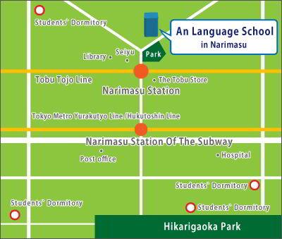 Trường Nhật ngữ An Language Narimasu Nhật Bản