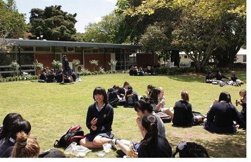 Trường phổ thông Epsom Girls Grammar School