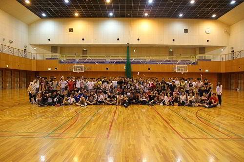 Nhà thi đấu trường Nhật ngữ Nissei