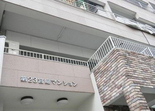 Trường Nhật ngữ Shinjuku Tokyo
