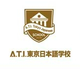 Ati Tokyo Japanese Language School