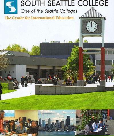 Trường cao đẳng South Seattle