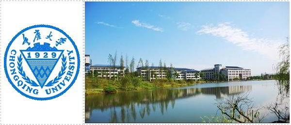 Đại học Trùng Khánh (Chongqing University)