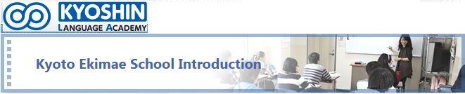 Học bổng hấp dẫn tại học viện ngoại ngữ Kyoshin