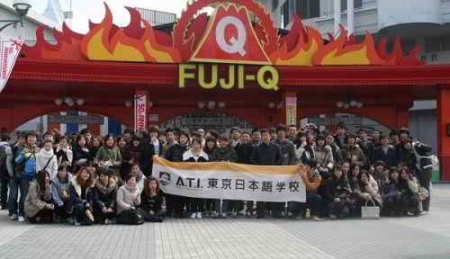 Hoạt động ngoại khóa của Nhật ngữ ATI Tokyo