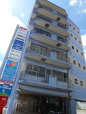 Trường Nhật ngữ Tsukuba Smile