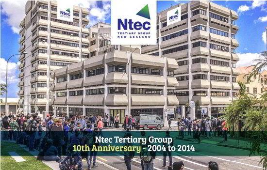 Học viện công nghệ quốc gia NTEC