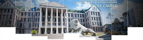 Trường Đại học Hanyang - Hanyang University