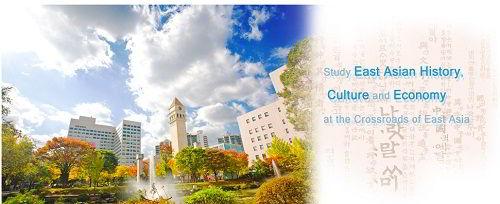 Đại học Sejong Hàn Quốc