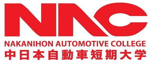 Ưu đãi trường Cao đẳng công nghệ ô tô Nakanihon